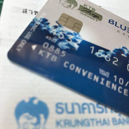 タイで銀行口座を作るには その他