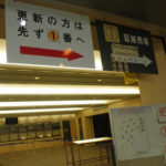 日本の免許を期限前更新しました 乗り物・車・バイク