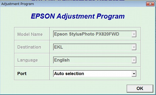 EPSON EP-803A プリンターのインク詰まり その4 廃インク