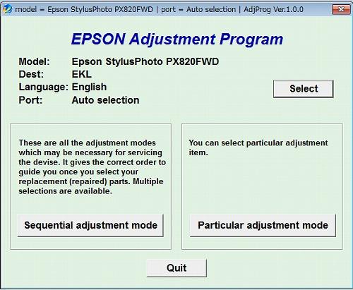 EPSON EP-803A プリンターのインク詰まり その4 廃インクカウンターのリセット