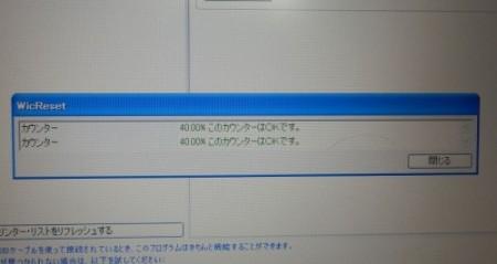 s-sPC170008