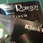 タイでクレジットカードを作ってみた カシコン銀行プラチナカード タイの生活・風習