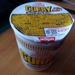 カレーヌードルの食べ方 3つのルール