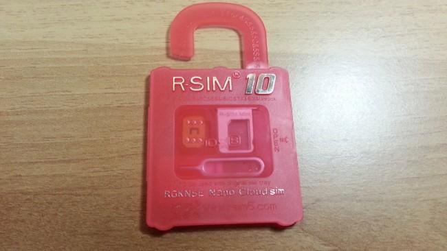 auのiPhonae5S ios8.3にSIM下駄 R-SIM10を使ってみた electric