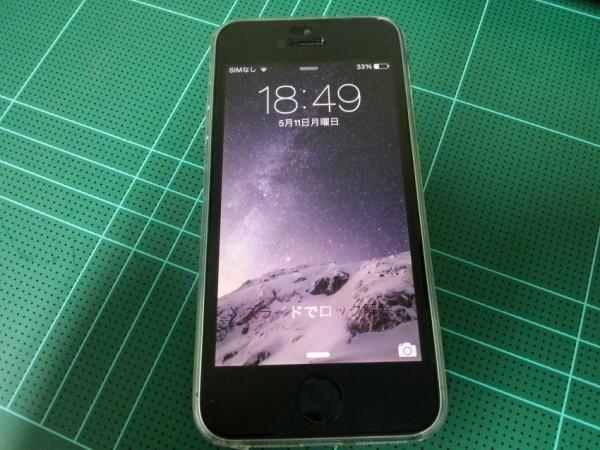 auのiphone5sにタイのTrue moveのsimを入れてみた