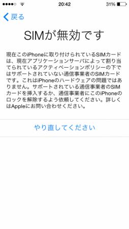 2015-05-11 20.42.07