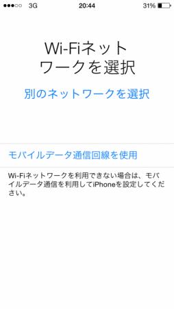 2015-05-11 20.44.03