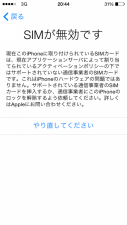 2015-05-11 20.44.19