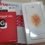 タイのTrueMoveでiphoneSE買いました!