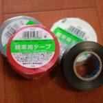 ビニールテープにこだわってみた タイの買い物