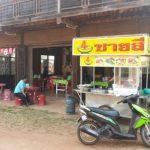 バイクで美味しい飯屋さんを探してみた タイの食べ物