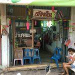 タイの散髪屋さん