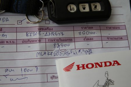 HONDA PCX150 タイ仕様の購入価格