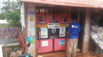 何の自販機? タイの生活・風習
